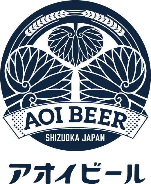 Aoi Beer